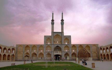 Trg Amir Čakmak, Iran