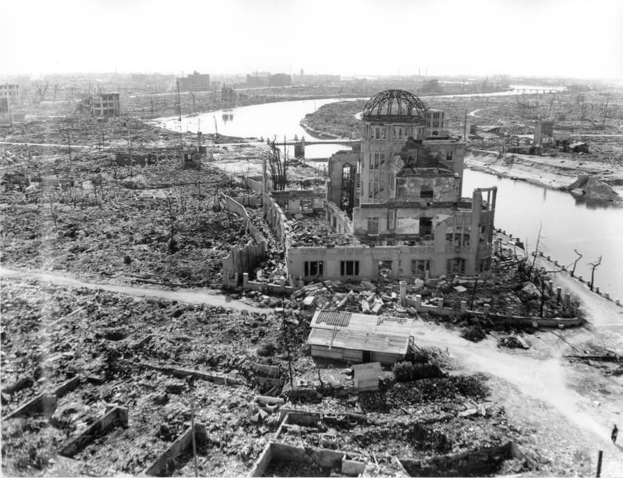 Promotivna dvorana Prefekture Hirošima snimljena 1945. godine od strane američke vojske