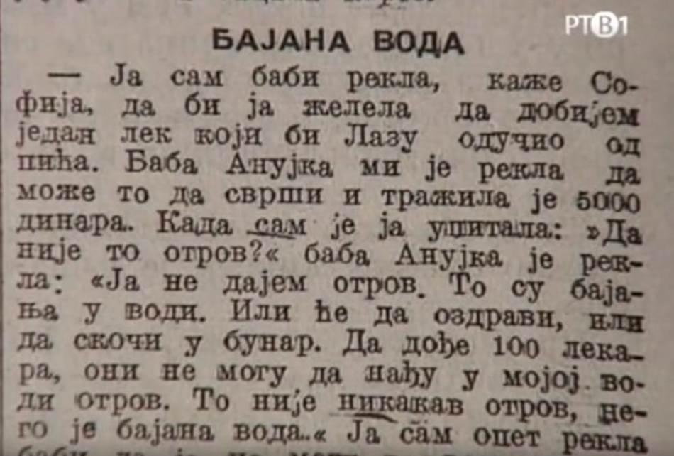 Izjava Sofije Momirov