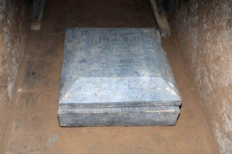 Grobnica Šanguan Vaner