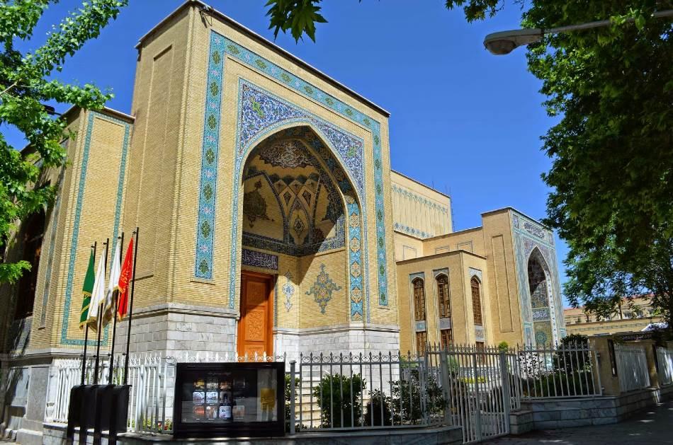 Nacionalna bibilioteka, Teheran