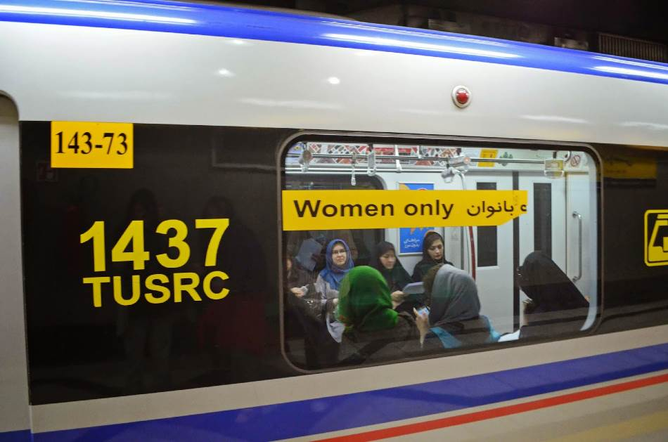 Metro vagon samo za žene