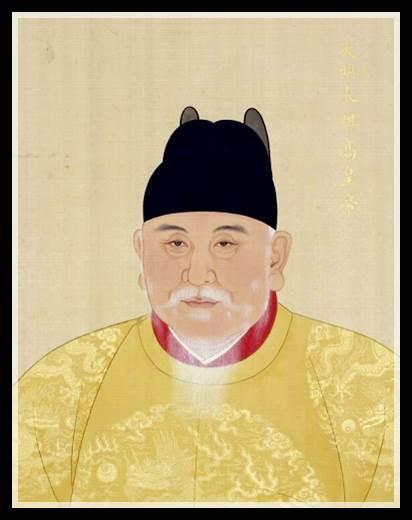 Hung-vu, osnivač dinastije Ming