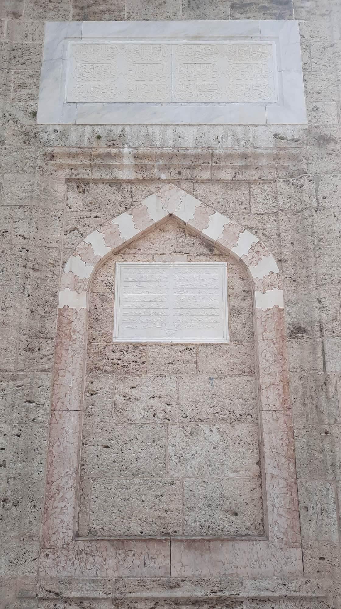Natpisi o ktitorstvu Mehmed-paše Sokolovića
