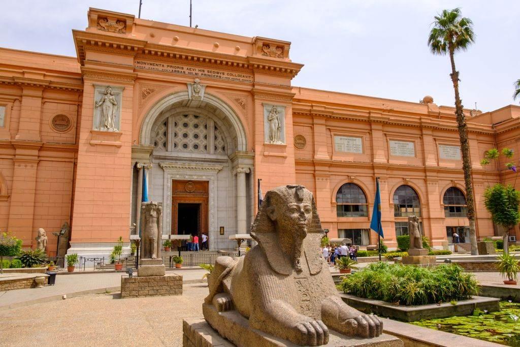 Nacionalni muzej