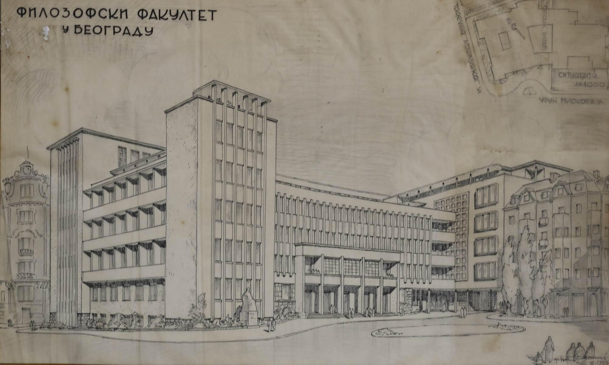 Plan Filozofskog fakulteta u Beogradu, zajedno sa Petrom Anagnostijem