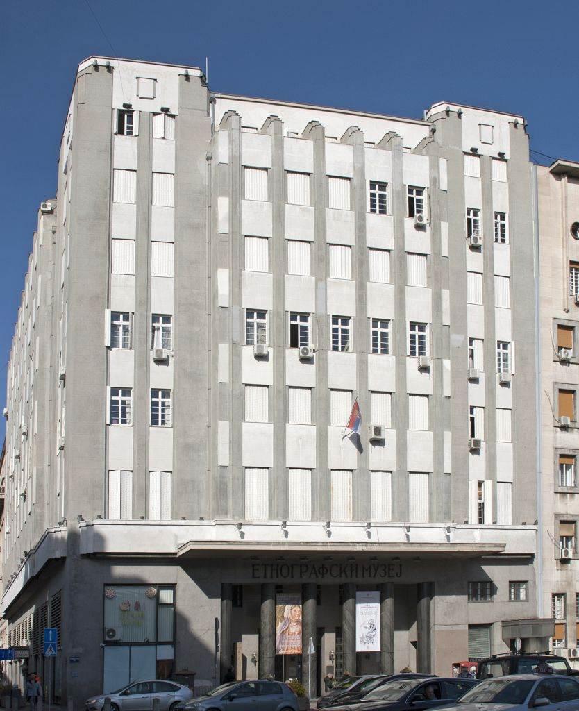 Zgrada Etnografskog muzeja