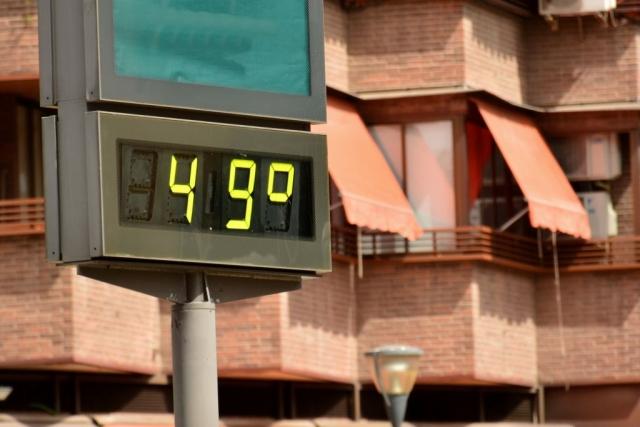 ekstremne-temperature_2025883652