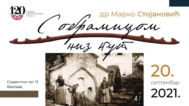 etnografski-muzej